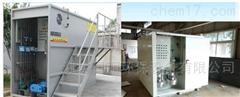 吉林絮凝沉淀一体化设备优质生产厂家