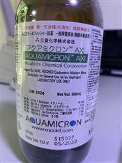 三菱化学电解液阳极液 阴极液