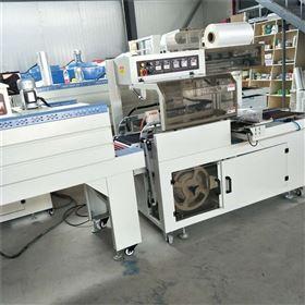 河北供应袖口式半自动热收缩包装机