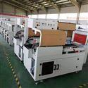 L型全自动热收缩包装机(全封闭式)