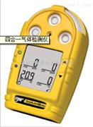 RBK-6000-ZL9便携式苯气体报警器