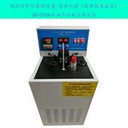 思辰仪器热销产品石油产品凝点测定仪