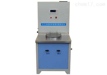土工合成材料耐静水压测定仪厂家