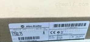1783-US8T/A美国AB罗克韦尔1783-US8T/APLC模块现货