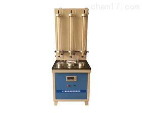 土工膜垂直渗透系数测定仪