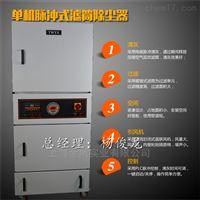 MCJC-75007.5KW石墨粉塵吸塵器