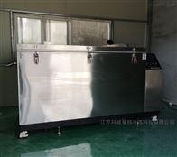 cryometal-768金屬液氮深冷箱