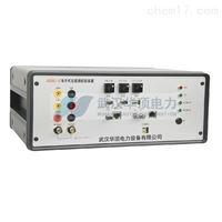 HDHG-S电子式互感器校验仪价格厂家