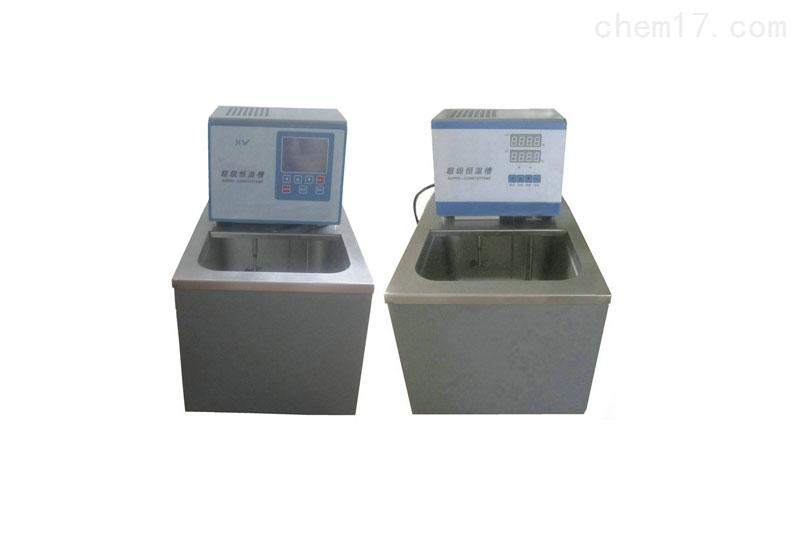 恒温水槽油槽