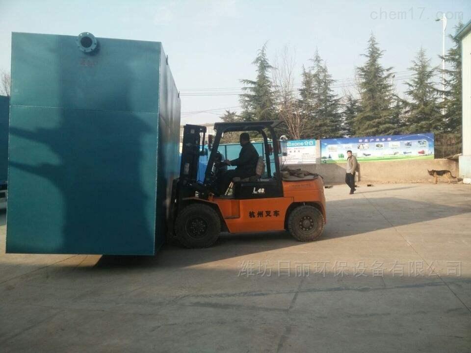 忠县地埋式一体化污水处理设备