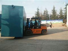 宁夏屠宰污水一体化设备厂家