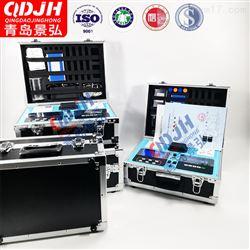 JH-TD302快速总磷检测仪便携式氨氮cod测试仪