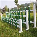 小区草坪安装围栏