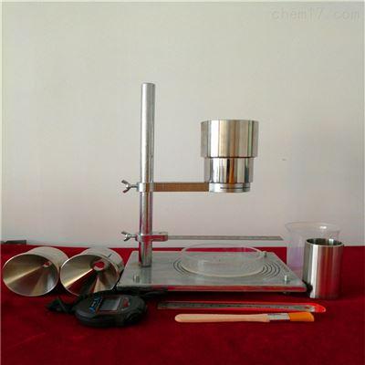 经济型粉体流动性测试仪的适用范围