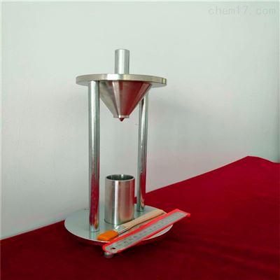 QSY125压裂支撑剂测试仪检测范围