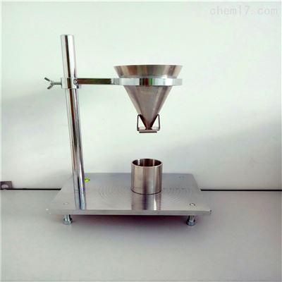 高吸收性树脂密度测定仪的安装步骤