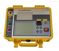 承装修试电力四级资质办理步骤及价格