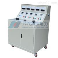 HDGK高低压成套电气综合动作特性测试台厂家