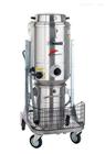 气动防爆工业吸尘器DM3 AIREX