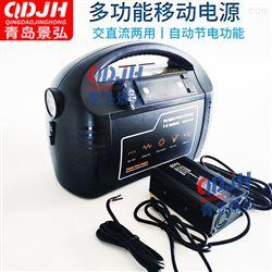 JH-DYP交直流电源设备户外移动电源