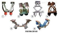 刚体集电器系列型号