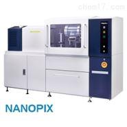 NANOPIX小角和广角X射线散射系统