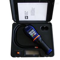 TIFXP-1A气体定性检漏仪