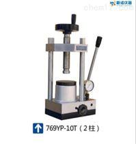 769YP-10T 769YP-15A-24B手动粉末压片机 油压压样压形机 天津科器