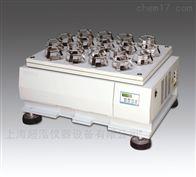 ZWY-3221B多功能室温振荡器