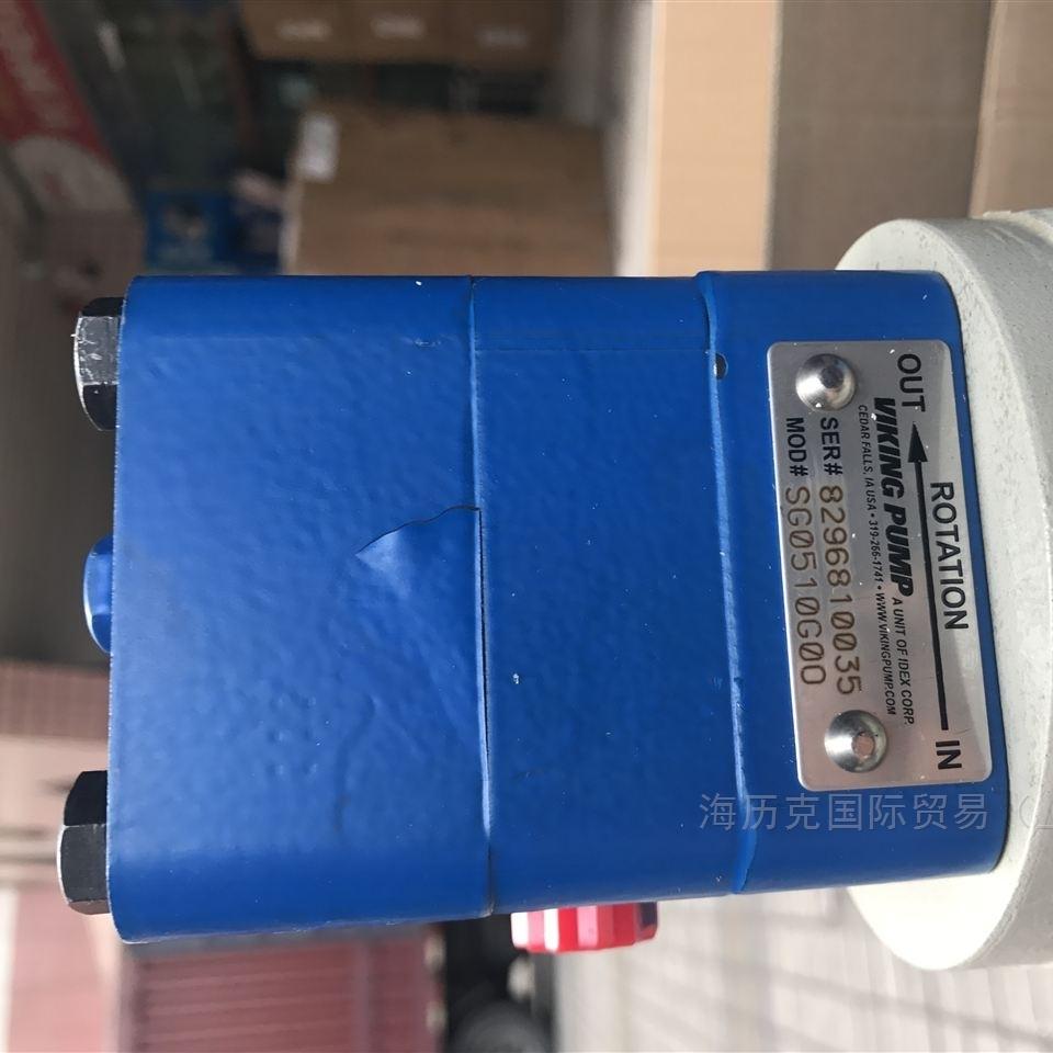 Viking Pump铸铁泵HL495现货