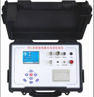 HS-2 SF6分解产物测试仪