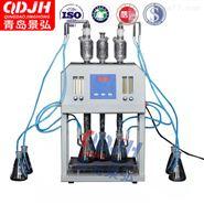 高氯废水cod测定仪化学需氧量消解器