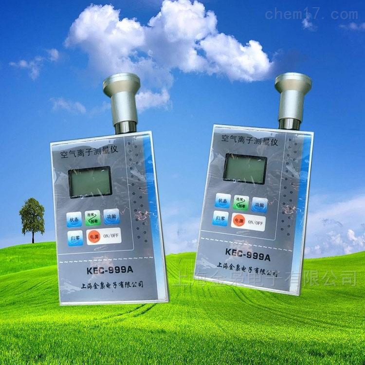涂装房负氧离子检测仪