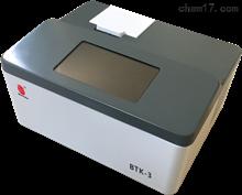 BTK-3荧光定量PCR仪