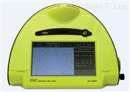 EVE全自动细胞 计数仪/细胞计数器