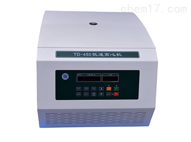 美容PRP/PPP注射移植离心机