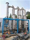 低价处理二手三效降膜真空蒸发器