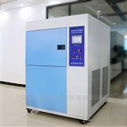 工业低温箱/工业低温试验箱/工业超低温试验箱/工业冷藏箱/工业冷藏柜