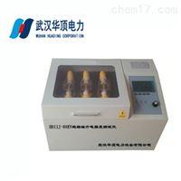 HDIIJ三杯绝缘油介电强度测试仪价格厂家