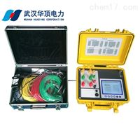 HDCT变压器材质分析仪铝替铜测定仪价格生产