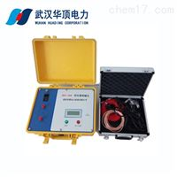 HDXC-3000变压器消磁仪生产价格