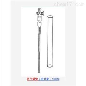 氮气量管(附外套管)