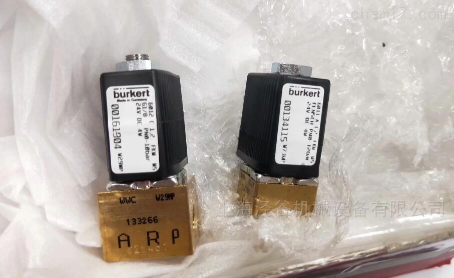 特價出售德國BURKERT寶德6011型電磁閥
