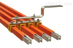 HXPnR-H安全滑触线