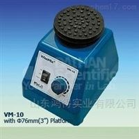 HD-VM-10渦旋振蕩器HD-VM-10