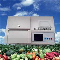 TY-CL66通道农残快速检测仪