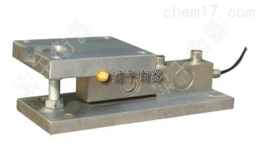 浮动式反应釜秤重模块自动排料秤重系统