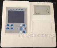 HD-BG-TE014农药残留检测仪HD-BG-TE014