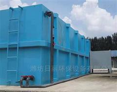 山东疗养院污水处理设备优质生产厂家