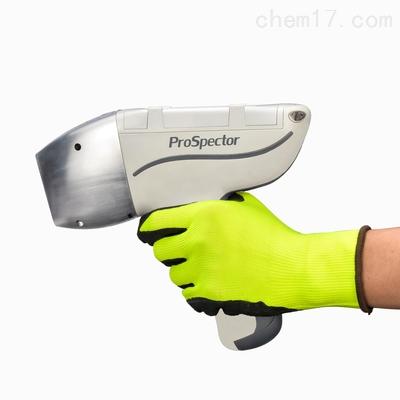 ProSpector手持式光谱仪